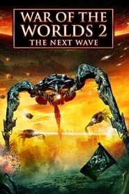 La Guerre des mondes 2