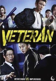 Veteran EN STREAMING VF